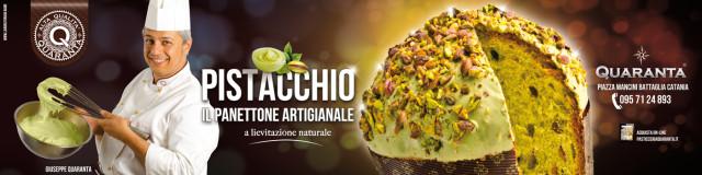 panettone_pistacchio_4x1